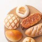 安心して飽きずに美味しく食べられるパン