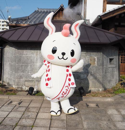 【再び帰ってきた!!(鉛)のBUN★GO ユルキャラ図鑑 vol.4】