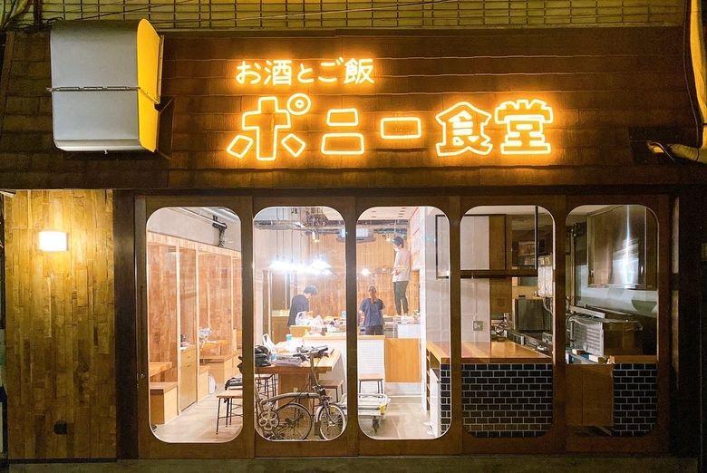 【9/20更新!開店速報】大分県内のニューオープンまとめ